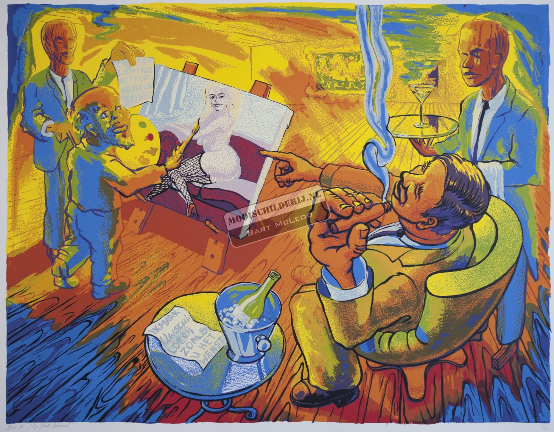 """""""Promoplan: De Grote Opdracht"""", 1996"""